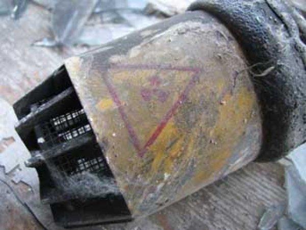 Во Владивостоке нашли в порту прибор, излучающий радиацию в 1,7 тыс. раз больше нормы