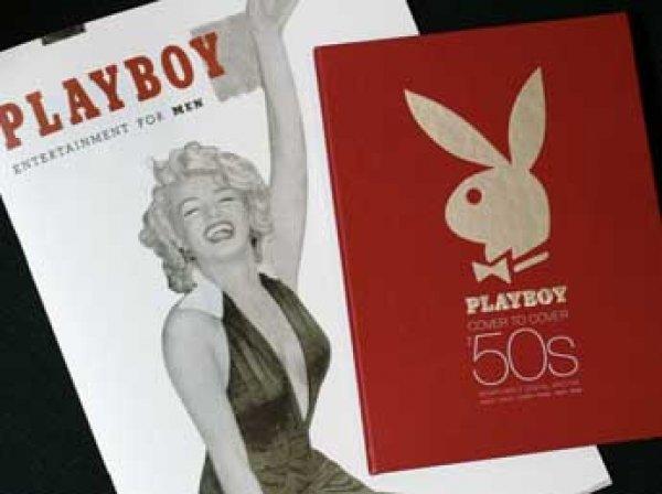 Легендарный журнал Playboy после отказа от обнаженки продают за  млн
