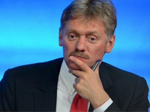Песков рассказал подробности вывода российских военных сил из Сирии