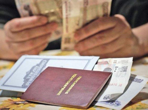 Повышение пенсии с 1 марта 2016 московским пенсионерам: жителям Москвы повысили минимальную пенсию