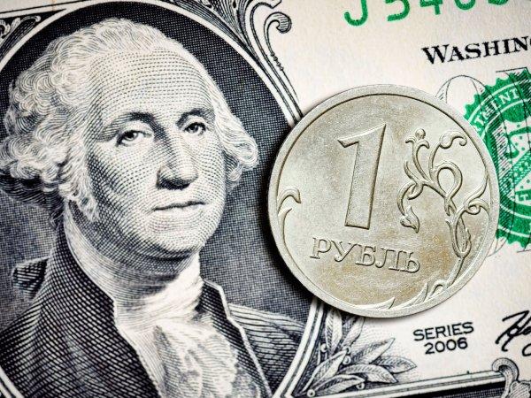 Курс доллара на сегодня, 14 марта 2016: эксперты прогнозируют укрепление рубля через несколько месяцев