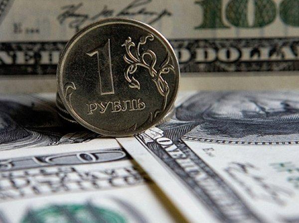 Курс доллара на сегодня, 9 марта 2016: эксперты назвали 4 причины ослабления рубля в ближайшее время