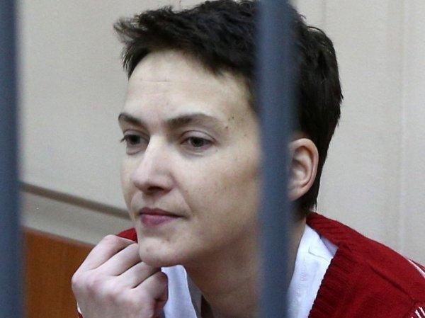 Надежда Савченко, последние новости: оглашение приговора 21 марта 2016 покажут онлайн (ВИДЕО)
