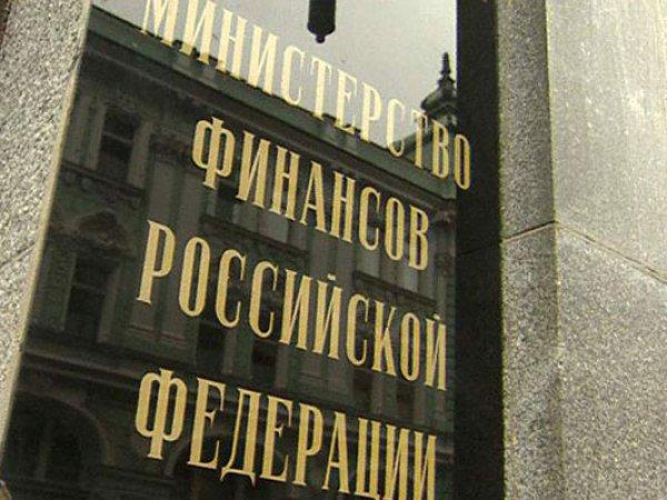 Курс доллара на сегодня, 14 марта 2016: в Минфине предложили убрать избыточный валютный контроль в России