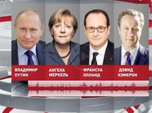 СМИ: Путин заявил о поддержке перемирия в Сирии