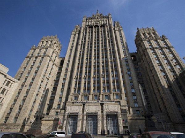 Власти России планируют отменить визы с 24 странами