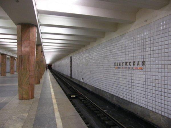 Пассажирка московского метро увидела флаг ИГИЛ при подключению к WiFi