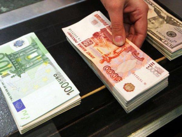 Курс доллара на сегодня, 16 марта 2016: эксперт заявил, что вывод российских войск из Сирии повлияет на курсы валют