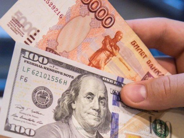 Курс доллара на сегодня, 7 апреля 2016: доллару предсказали укрепление до 72 рублей