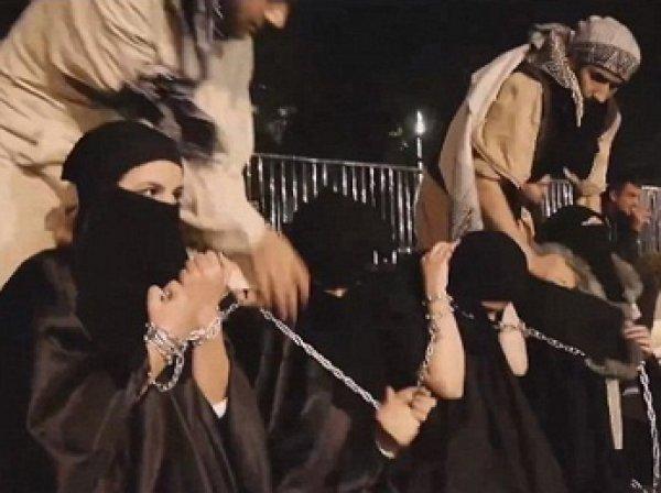 Боевики ИГИЛ казнили 250 женщин за отказ стать секс-рабынями