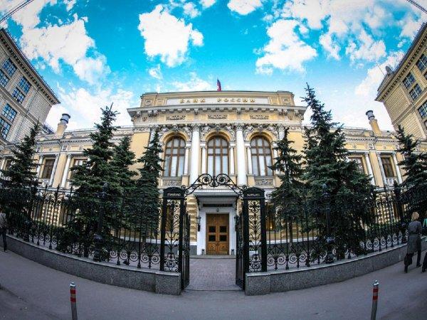 Курс доллара на сегодня, 9 апреля 2016: ЦБ РФ пророчит восстановление банковской системы в России