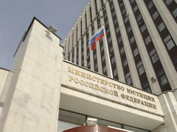 РФ попросила Украину выдать шесть осужденных россиян