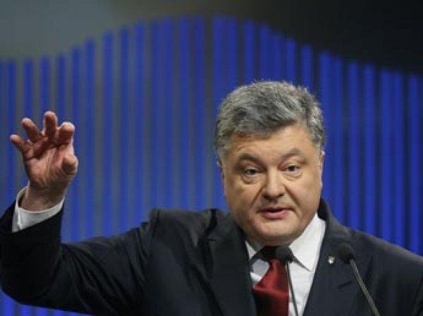 ИноСМИ назвали Украину при Порошенко «коррумпированным болотом»