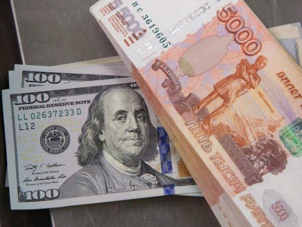 Курс доллара на сегодня, 18 апреля 2016: эксперт уверен, что итоги переговоров в Катаре могут поднять доллар до 70 рублей
