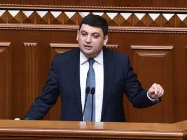 Рада отправила Яценюка в отставку, Гройсман стал новым премьером Украины