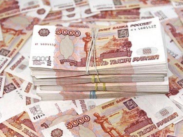 Курс доллара на сегодня, 5 апреля 2016: эксперты объявили о выходе России из кризиса