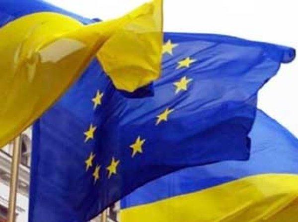 Евросоюз предложил отменить визы для Украины уже в апреле