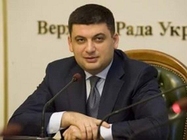 Гройсман отказался сменить Яценюка на посту премьер-министра Украины