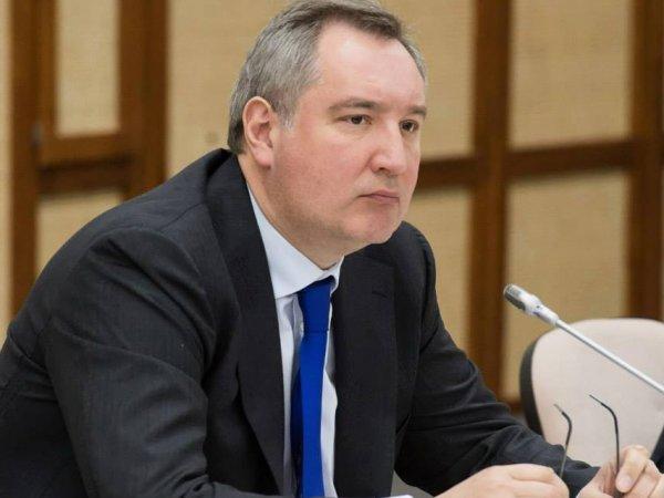 """Рогозин рассказал о своей квартире """"за 500 млн рублей"""""""