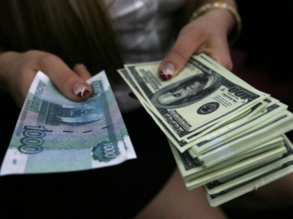 Курс доллара на сегодня, 12 апреля 2016: эксперты рассказали, возможны ли новые максимумы по рублю