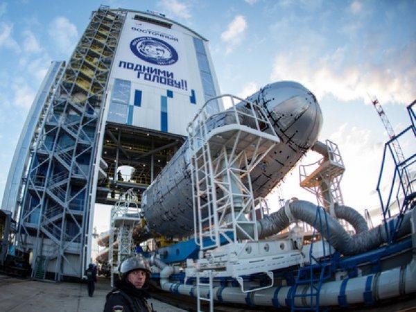 """Запуск с космодрома """"Восточный"""" перенесли на 28 апреля 2016"""