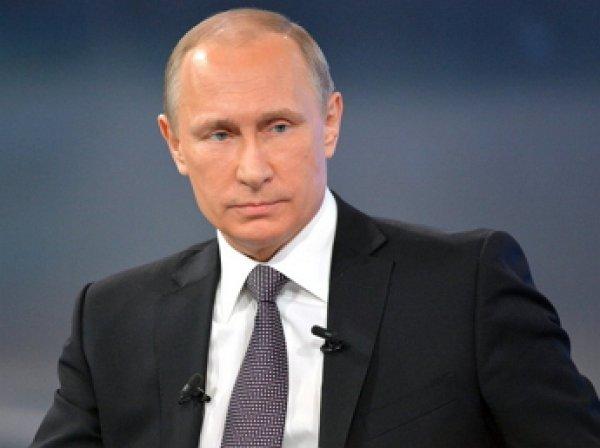 Путин рассказал о России своей мечты