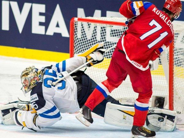 Россия - Финляндия 30 апреля, хоккей, Евротур 2016: смотреть онлайн, прогноз, прямая трансляция, по какому каналу (ВИДЕО)