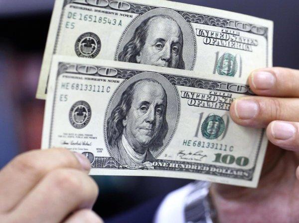 Курс доллара на сегодня, 8 апреля 2016: эксперты прогнозируют доллар выше 70 рублей к концу года