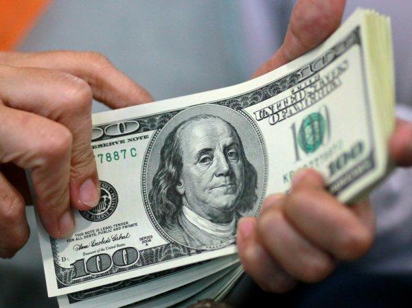 Курс доллара на сегодня, 11 апреля 2016: финансисты пророчат ослабление доллара
