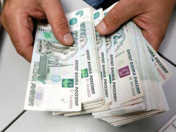 Курс доллара на сегодня, 7 апреля 2016: Всемирный банк предсказал рублю дальнейшее ослабление