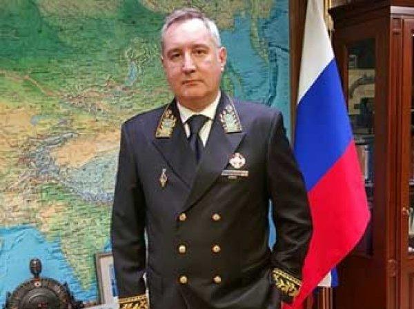 """Рогозин вновь ответил """"проктологам-либерастам"""" на обвинения в коррупции"""