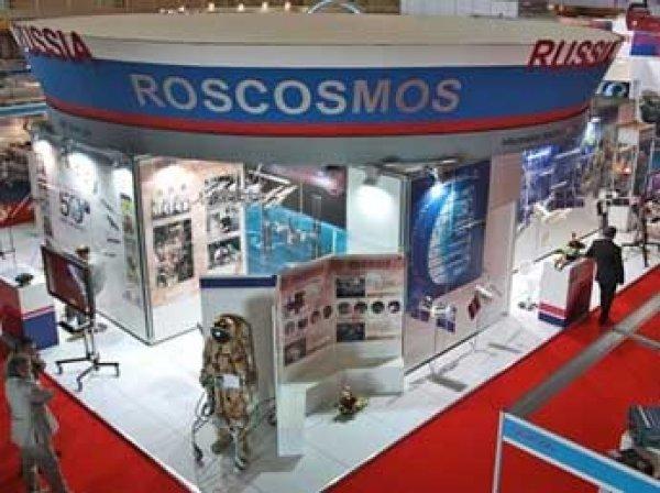 Роскосмос выиграл суд во Франции об аресте имущества  млн в рамках дела ЮКОСа