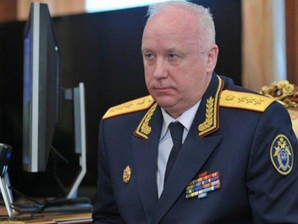 Бастрыкин предложил считать отрицание итогов референдумов экстремизмом