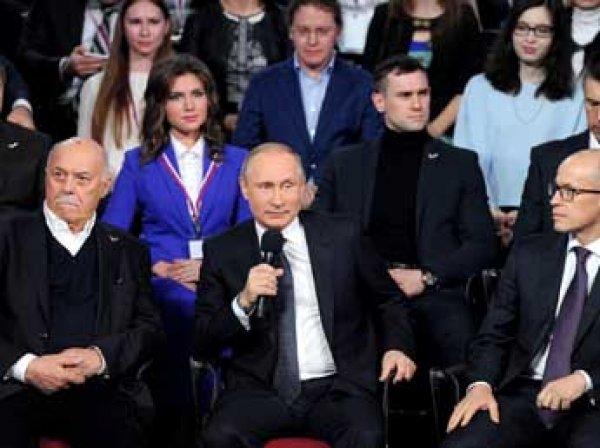 Путин впервые прокомментировал офшорный скандал