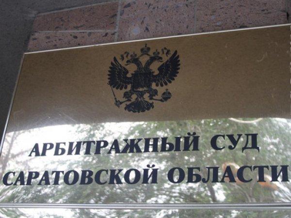 Саратовский суд вынес решение по иску против Владимира Путина