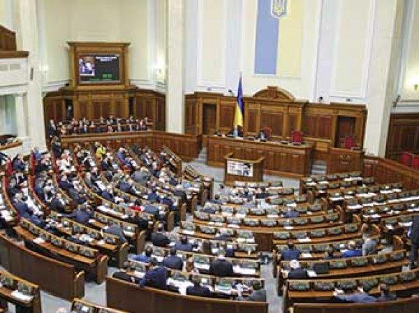 Рада Украины ввела бессрочный мораторий на выплату долга перед Россией