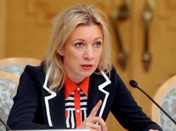 МИД назвал абсурдными условия возвращения России в G8 и восстановления отношений с ЕС
