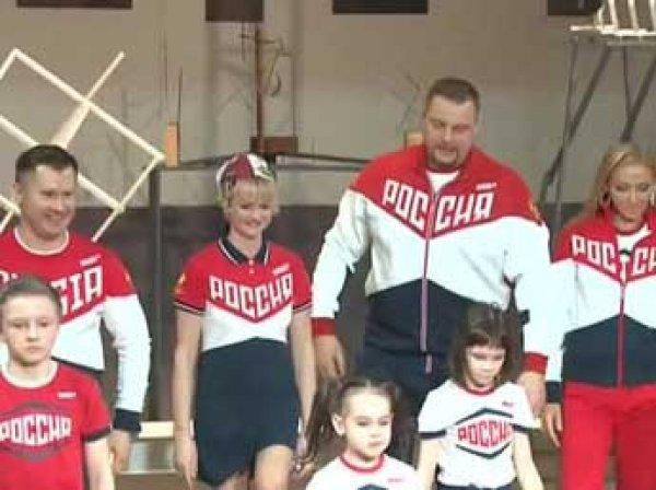 Хоркина, Навка и Буре показали в Москве новую авангардную форму олимпийцев