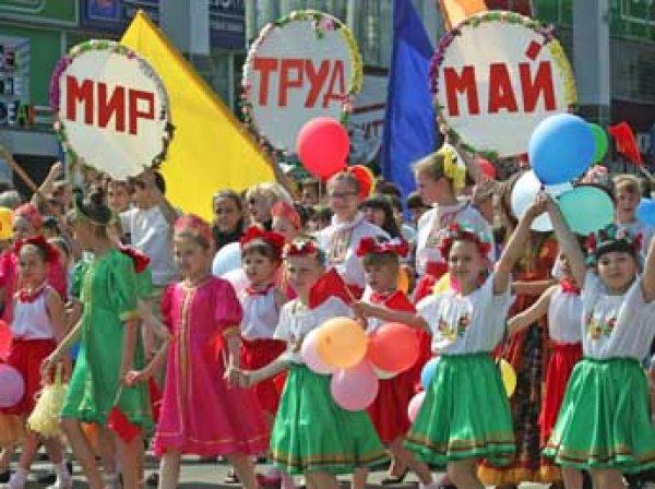 В Крыму отменили первомайские демонстрации из-за Пасхи