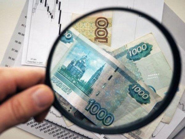 Курс доллара на сенрдня, 6 апреля 2016: экономисты заявили о возвращении России на дно кризиса