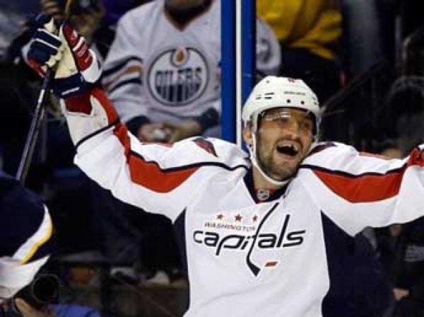 Хоккеист Овечкин в седьмой раз забросил 50 шайб в НХЛ