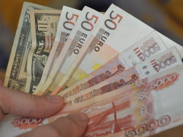курс российского рубля к доллару на сегодня форекс