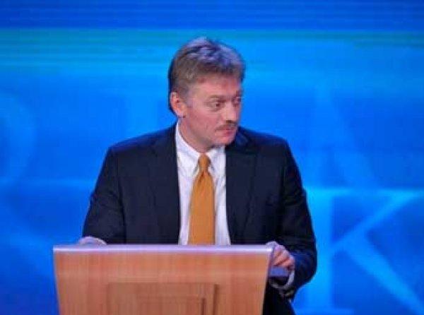 В Кремле объяснили нежелание России вернуться в G8