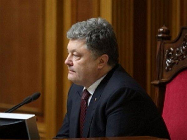 Депутаты Рады поприветствовали Порошенко криками «Позор!» (ВИДЕО)