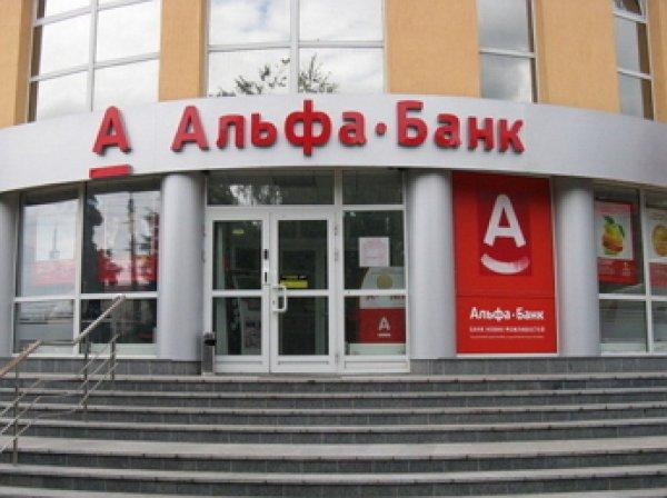 «Держитесь» и «Хорошего настроения»: «Альфа-Банк» удалил шутку про высказывание Медведева