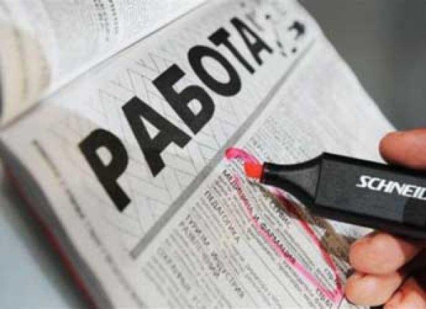Минтруд намерен увеличить пособие по безработице и лишить его иждивенцев
