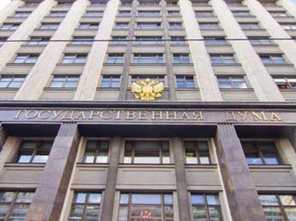 """Госдума может узаконить покупку """"всего необходимого"""" для квартир депутатов"""