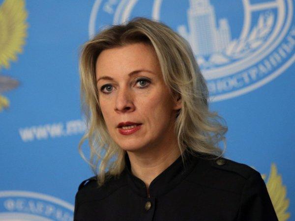 Захарова рассказала об опубликованном на Euronews фейковом аккаунте Лаврова
