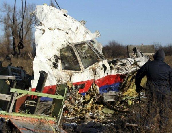 Родственники жертв MH17 потребовали от России и Путина  млн