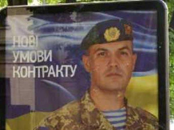 Съевший собственные погоны комбат стал лицом рекламной кампании ВСУ на Украине